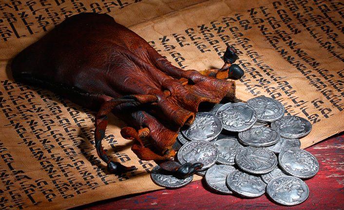El salario de la iniquidad