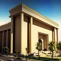 Tempio di Salomone