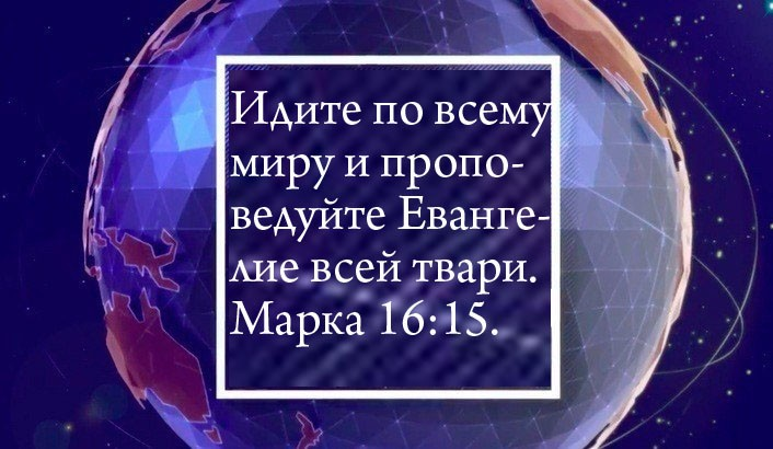 evangelho-706x410 copy