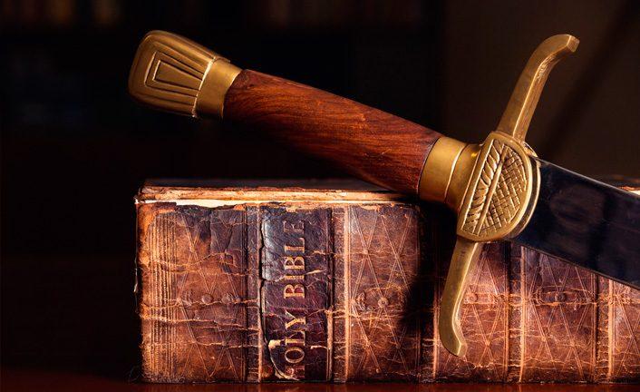 Божественный инструмент