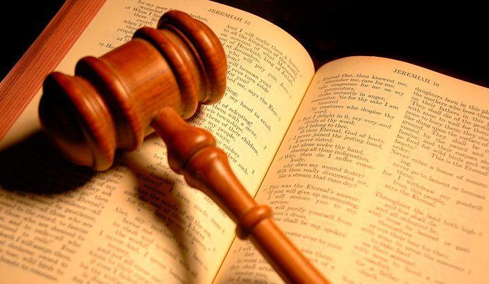 Свидетельство перед троном справедливости
