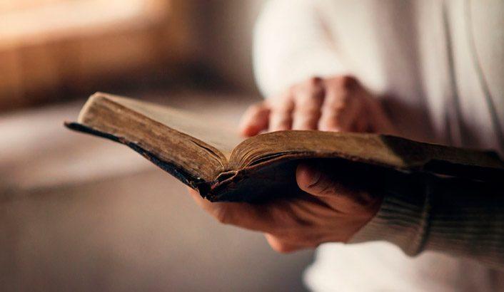 Завет с Богом
