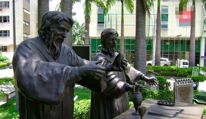 Primeiro Culto no Brasil
