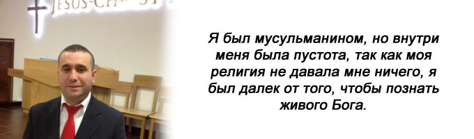 Свидетельство бывшего мусульманина | Blog do Bispo Macedo - Russo